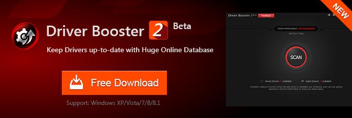 Driver Booster 2 beta
